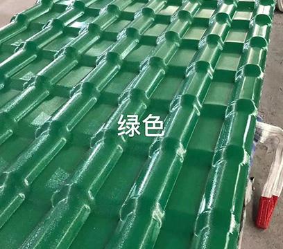 树脂瓦—绿色