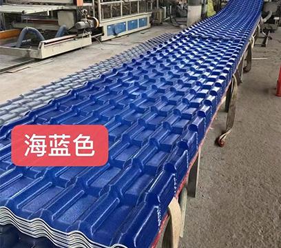树脂瓦—海蓝色
